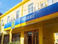 7 Days Inn Qidong Lvsi Branch, Nantong