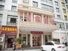 Yiwu Li Rong Hotel, Yiwu