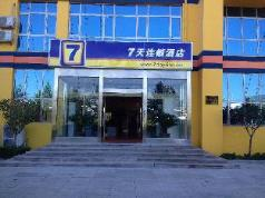 7 Days Inn Yantai Zhifu District Hongqi West Street Zhichuyuan Branch, Yantai