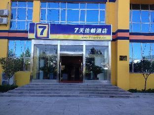 7 Days Inn Yantai Zhifu District Hongqi West Street Zhichuyuan Branch