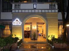 Mansion 1940, Guilin