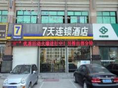 7 Days Inn Liangshan Quanpu Branch, Jining