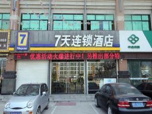 7 Days Inn Liangshan Quanpu Branch