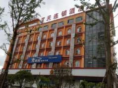 7 Days Inn Neijiang Hanan Street Branch, Neijiang