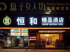 Henghe Boutique Hotel Guangzhou, Guangzhou