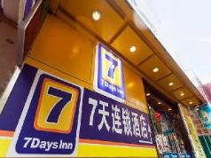 7 Days Inn Railway Station Chengzhan Subway Station Branch, Hangzhou