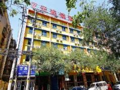 7 Days Inn Xian Bei Da Jie Subaway Station Huimin Street Branch, Xian