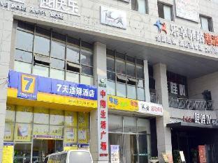 7 Days Hotel Suzhou Xiangcheng Avenue