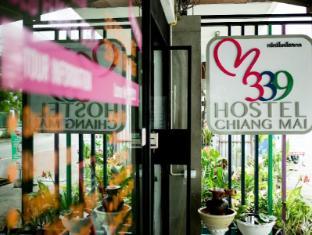 339 hostel Chiangmai - Chiang Mai