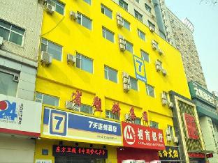7 Days Inn Taiyuan Wuyi Road Tongluowan Branch