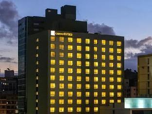 Comfort Suites Vitoria Hotel