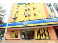 7 Days Premium Hotel Chengdu Chunxi Road Subway Station Branch, Chengdu