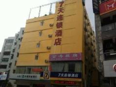 7 Days Inn Guangzhou Panyu Square Branch, Guangzhou