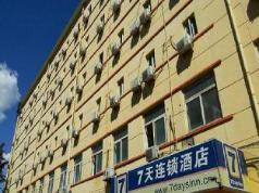 7 Days Inn Beijing Daguanyuan Branch, Beijing