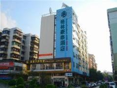 GreenTree Inn Guangdong Foshan Gaoming Zhongshan Road Express Hotel, Foshan
