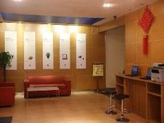 7 Days Inn Fu Xing Men Railway Station, Tianjin