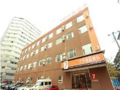 7 Days Premium Chengdu Jiaotong University Shawan Convention and Exhibition  Center Branch, Chengdu
