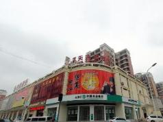 7 Days Inn Wuhan Huaqiao City Happy Valley Branch, Wuhan