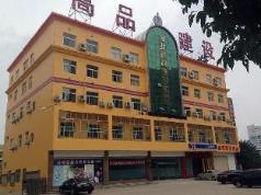 7 Days Inn Wuhan Xinzhou Renmin Square Branch, Wuhan