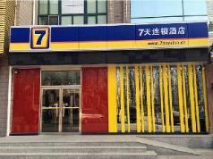 7 Days Inn Beijing Liangxiang Changyang Roundabout Branch, Beijing