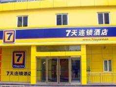 7 Days Inn Dandong Train Station Branch, Dandong