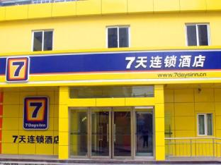 7 Days Inn Dandong Train Station Branch