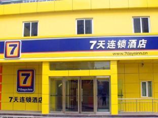 7 Days Inn Baoding Train Station Branch