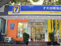 7 Days Inn Chengdu  Caotang North Road Branch, Chengdu