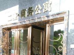 Private Enjoy Home Chain Apartment Foshan Hengfu International Branch, Foshan