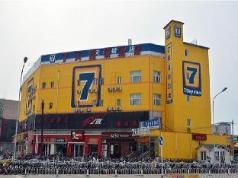 7 Days Inn Beijing Qinghe Yongtaizhuang Subway Station Branch, Beijing