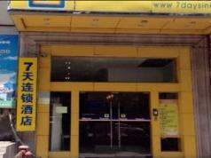 7 Days Inn Shiyan Zhangwan Area Government Branch, Shiyan