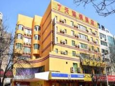 7 Days Inn Xianyang Renmin Road Fenghuang Plaza Branch, Xianyang