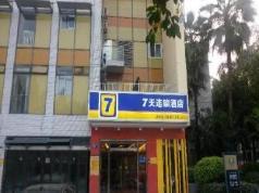 7 Days Inn Guangzhou Huangcun Metro Station Branch, Guangzhou