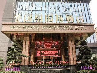Golden Phoenix International Hotel