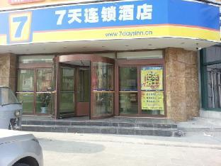 7 Days Inn Heze Dongming Caifu Plaza Branch