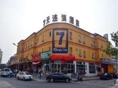 7 Days Inn Beijing Olympic Park Baoshengli Branch, Beijing