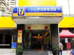 7 Days Inn Guiyang Jiaxiu Building Branch