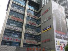7 Days Inn Chongqing Guanyinqiao Pedestrian Street Branch, Chongqing