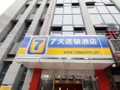 7 Days Inn Chongqing Longtousi Railway North Station Shiziping Light Rail Station Branch, Chongqing