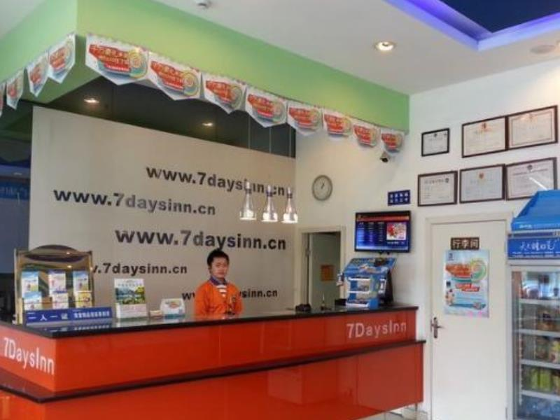7 Days Inn Chengdu Zhaojue Temple Bus Station Branch Chengdu China