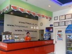 7 Days Inn Chengdu Zhaojue Temple Bus Station Branch, Chengdu