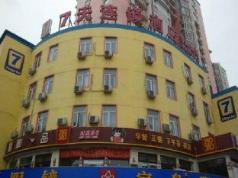 7 Days Inn Beijing Changping Government Street Branch, Beijing