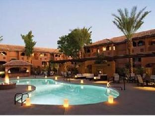 expedia Zona  and Suites Scottsdale