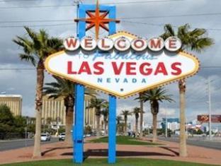 Las Vegas Marriott Hotel Las Vegas (NV) - Exterior