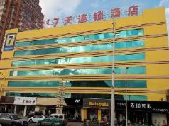 7 Days Inn Chifeng Walking Street Branch, Chifeng