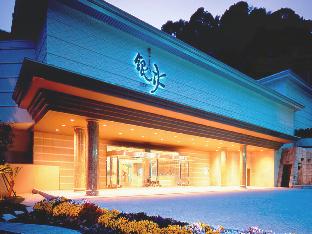 Hotel Dougashima New Ginsui image