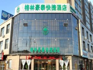 GreenTree Alliance Jiangsu Lianyungang Central International Pedestrian Street Hotel