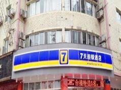 7 Days Inn Guangan South City Bus Station Branch, Guang'an