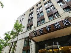 JI Hotel Shanghai Hongqiao Gubei Road Branch, Shanghai