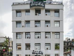 Hotel Siroy Lily - Guwahati
